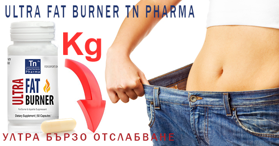 ULTRA-FAT-BURNER-TN-PHARMA